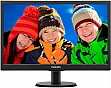 "Монитор Philips 19.5"" 203V5LSB26/62"